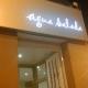 Restaurante Agua Salada